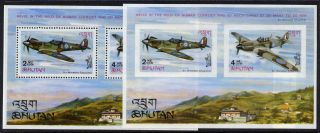 Bhutan 88c Perf & Imperf - Aircraft photo