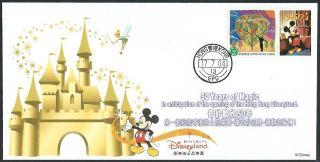 Hong Kong China Disneyland 50 Years Of Magic Souvenir Cover July 17,  2004 photo