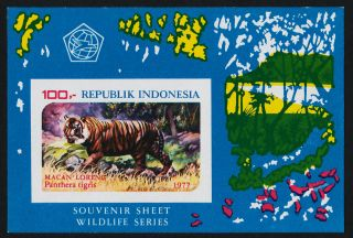 Indonesia 1016a Imperf Tiger photo
