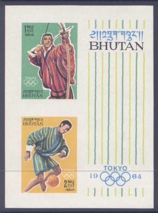 Bhutan B4 Imperf S/s Olympics,  Tokyo Olympics,  1964 photo