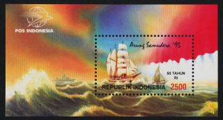 Indonesia 1616 Sailing Ship photo