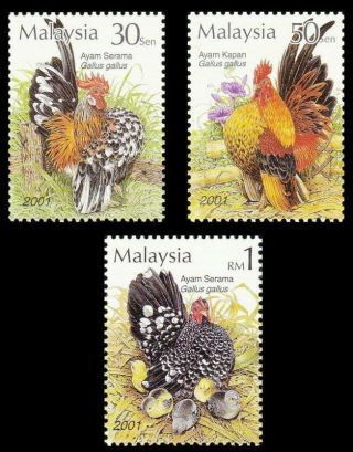 Malaysia Bantams 2001 Hen Chicken Cock Animal Pets (miniature Sheet) photo