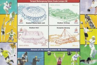 Venues Of Kl Commonwealth Games 1998 Malaysia Stadium Building Sport (ms) photo