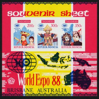 Indonesia 1346a Imperf World Expo 88,  Map,  Costumes photo