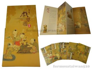 Taiwan Republic Of China Ancient Chinese Paintings Children At Play Stamp Folio photo