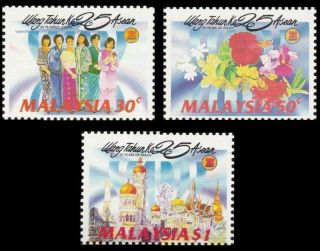 25 Years Of Asean Malaysia 1992 Races Costume Women Building Flower (stamp) photo