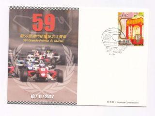 Macau 2012 Grand Prix Formula Racing Car Cover C484 photo