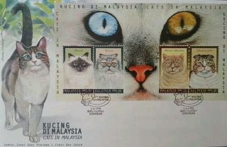 Cats In Malaysia 1999 Animal Pets Fauna (miniature Sheet Fdc) photo
