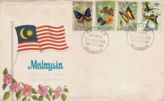 National Butterflies Series 1970 Flag Animal Insects Butterfly (stamp Fdc) Rare photo