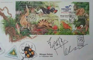 Wildlife 1996 Malaysia Animal Birds Flora Fauna (fdc) - Designer Signature (rare) photo