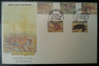 National Animal Malaysia 1979 Wildlife Fauna Tiger Turtle Bats (stamp Fdc) Rare photo