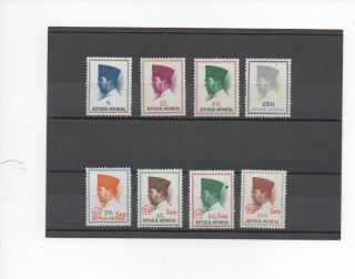 Indonesia - 19 Assorted - 616 - B177 - - 1964 - 65 photo