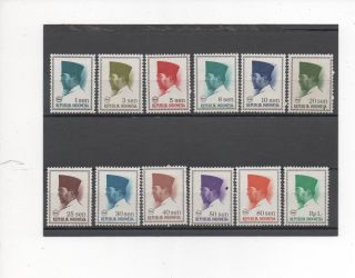 Indonesia - 17 Assorted - 668 - 686b - - 1966 - 67 photo