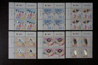 2014 China Hong Kong Heartwarming Special Stamp (block Of 4 - S/n Margin) photo