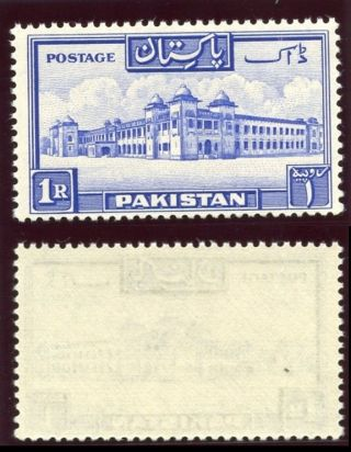 Pakistan 1948 Kgvi 1r Ultramarine Perf 13½.  Sg 38a.  Sc 38. photo