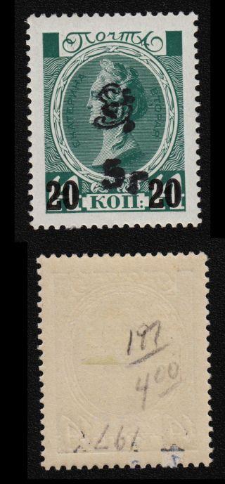 Armenia,  1919,  Sc 197, .  C7408 photo