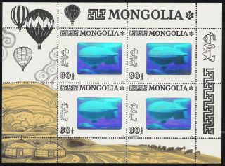 Mongolia - Dirigible Flight Over Ulan Bator Sheet Of 4 Scott 2139 Hologram photo