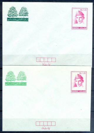 2 - Pakistan Postal Stationery Envelope Rs.  1.  25 With Light & Dark Colors Variety photo