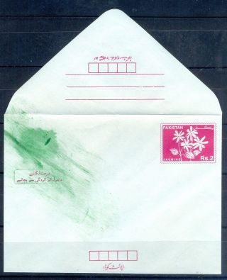 5 - Pakistan Postal Stationery Rs.  2 Envelope Jasmin Flower Tree Environement Prin photo