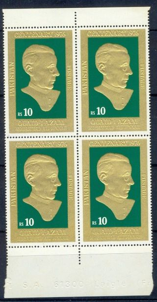 51 - Pakistan 1976 Quaid - E - Azam Mohammad Ali Jinnah Birth Centenary.  Gold Stamp B photo