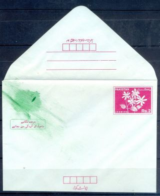 6 - Pakistan Postal Stationery Rs.  2 Envelope Jasmin Flower Tree Environement Prin photo