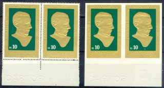 B211 - Pakistan 1976 Golden Stamp Of Quaid - I - Azam Mohammed Ali Jinnah. photo