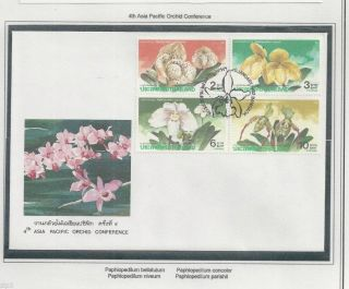 Thailand 1992 Fdc W/ Orchid Stamp & Cachet Sc 1438 - 1440 - 1442 - 1444 Og photo
