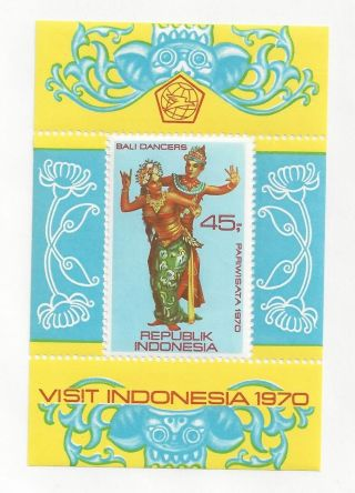 Indonesia 788a S/s photo