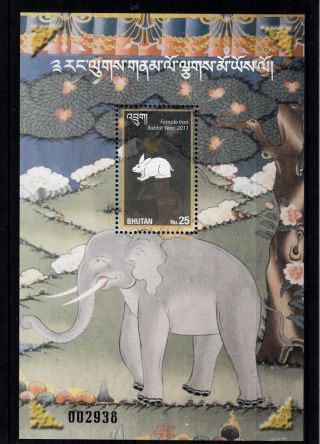 Bhutan 2011 Year Of Rabbit 1v S/s Lunar Year Elephant photo