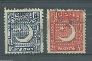 Pakistan - 1949 To 1953 - Sg44 & Sg46 - P12.  50 - Cv £ 0.  95 - photo