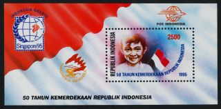 Indonesia 1612a Boy,  Flag O/p photo