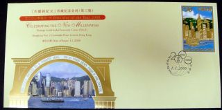 Hong Kong Millennium First Day Cover Gold - Foiled Souvenir Cover (no.  3) photo