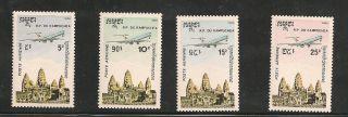 Cambodia, ,  Scott C59 - C62, ,  F - Vf - Cat $37.  50 photo