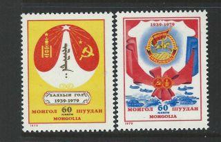 Mongolia 1979 Sc 1087 - 1088 photo