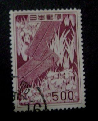 Japan - - Japan 609 Vf. photo