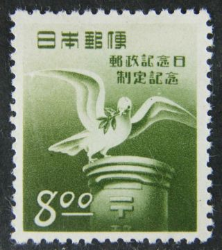 Japan 1950 Sc 500 Day Of Posts Dove And Olive Branch Mlh [4988] photo