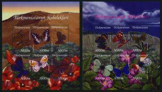 Turkmenistan 91 - 4 Butterflies,  Flowers photo