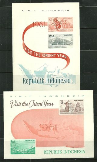 Indonesia 507 - 16 S/s ' S Imperf; Visit The Orient Tourism Campaign Scv $24.  00 photo