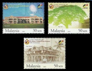 100th Anniversary Of The Malay College Kangsar Malaysia 2005 (stamp) photo