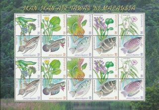 Freshwater Fishes Of Malaysia 1999 Flower Wildlife Nature Pond (stamp) photo
