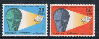 Pakistan 1970 Education Year Sg 293/4 photo