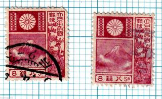 8 Sen Mount Fuji & Sika Deer (1 Jan 1922) 8s Scott 173 Jsca 147 photo