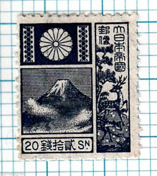 20 Sen Mount Fuji & Sika Deer (1 Jan 1922) 20s Scott 175 Jsca 148 Darien photo