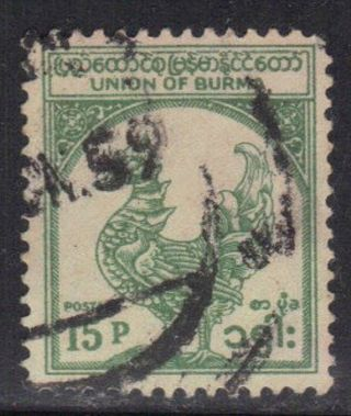 Burma Stamp Scott 144 Stamp See Photo photo