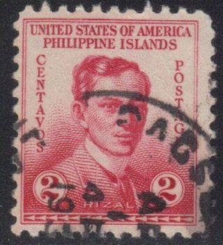 Philippines Stamp Scott 383 Stamp See Photo photo