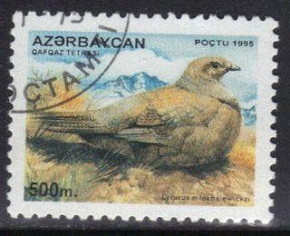 Azerbaijan Stamp Scott 544 Stamp See Photo photo