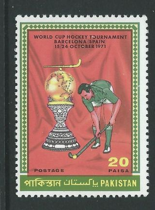 Pakistan Sg317 1971 World Cup Hockey photo