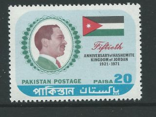 Pakistan Sg320 1971 Hashemite Kingdom Of Jordan photo
