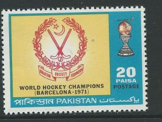 Pakistan Sg321 1971 Hockey Championships Victory photo