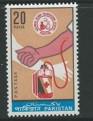 Pakistan Sg336 1972 Blood Transfusion photo